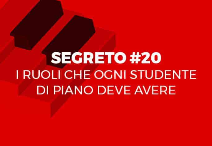 ruoli-studente-pianoforte